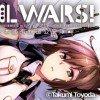 RAIL WARS! -日本國有鉄道公安隊-