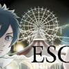 ESC.ape(エスケープ)