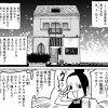 漫画家さん いらっしゃい! R's Bar~漫画家の集まる店~