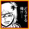 西生駒ショート漫画