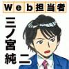 Webマーケッター瞳 シーズン2