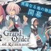 Fate/Grand Order -Epic of Remnant- 亜種特異点Ⅳ 禁忌降臨庭園 セイレム 異端なるセイレム