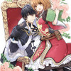 チート少女が暴君聖王に溺愛されそうですが、今は魔法に夢中なんです!!!