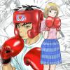 乙女高校ボクシング部