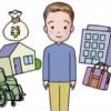 障害のある子の将来のお金と生活