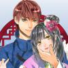 龍王の寵愛 花嫁は草原に乱れ咲く