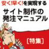 【漫画】デジマはつらいよ シーズン2
