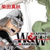 Weapons&Warriors