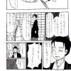 木谷 奈緒美子(なおみこ)