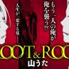 ROOT&ROOT