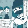 【あるある漫画】METOROのゲーム日和