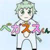 多様性4コマ漫画『ペガススくん』