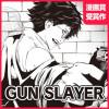 GUN SLAYER