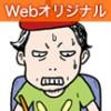 中川いさみの漫画家再入門