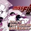 miss Fire W