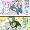 おとよめ~夫婦別リアクション~