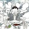 座二郎の「東京昼飯コンフィデンシャル」