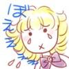 【マンガ★ゲット】コマアニメモード救済計画