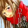 東京DTED