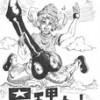 星理ちゃん 作画天翔さんVER