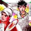 サユリナ★趣味の1ページ&ショート漫画/ ミニ劇場(ヨコ読)