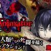 超人類 6 Re-Animator