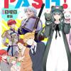 コミックPASH!@pixiv