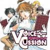 VOICE CUSSION ボイスカッション