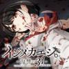 イジメカエシ-復讐の31(カランドリエ)-