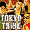 TOKYOTRIBEシリーズ