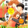 comic marginal(コミック マージナル)