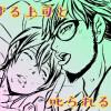【BL】恋する上司と叱られる棒
